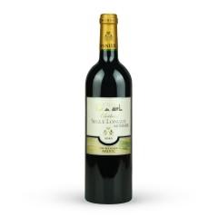 塞格莫尼干红葡萄酒(2支装)